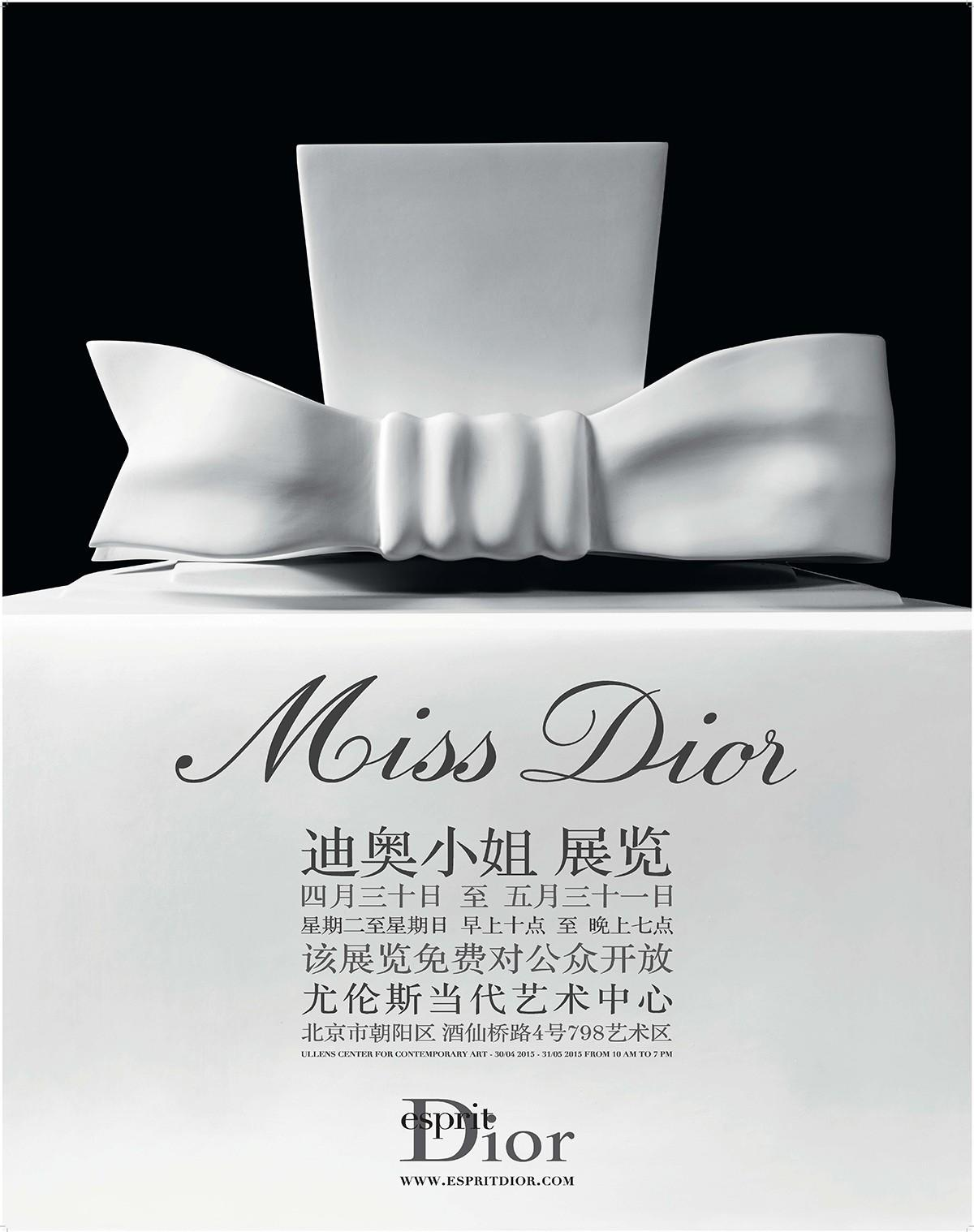 AFFICHES-EXPO_MISS_DIOR2015
