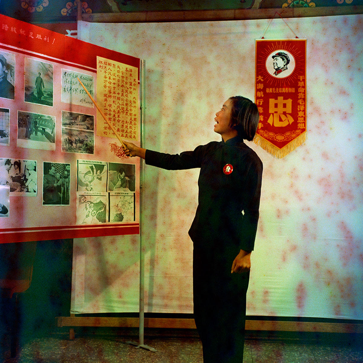 ■-蒙敏生-Meng-Minsheng-■-毛泽东思想宣传员Propaganda-Secretary-of-Mao-Zedong-Thought-■-1970