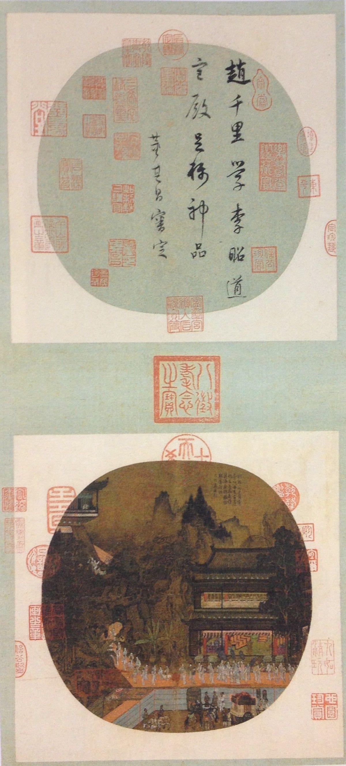 17漢宮圖