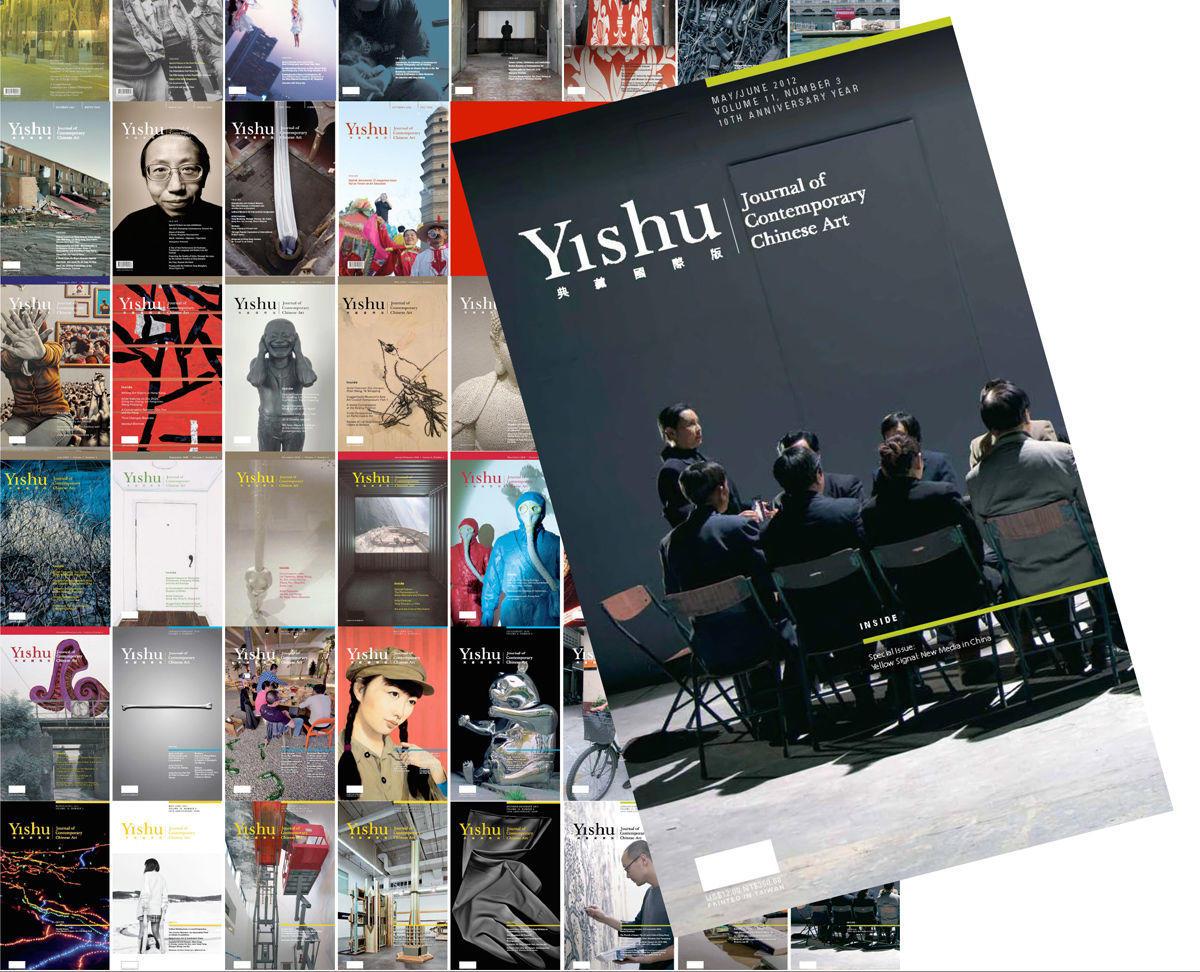 2002年起郑胜天在温哥华主编的Yishu杂志
