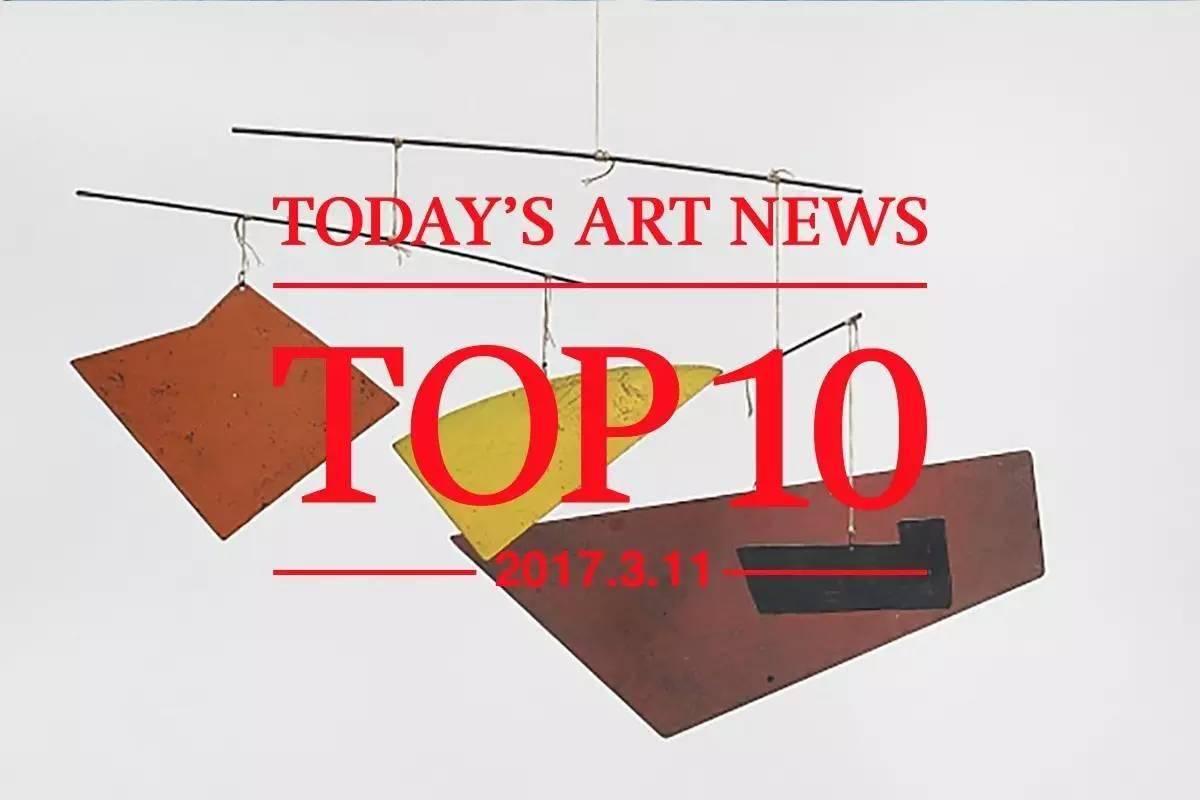 Top 10 (3.11