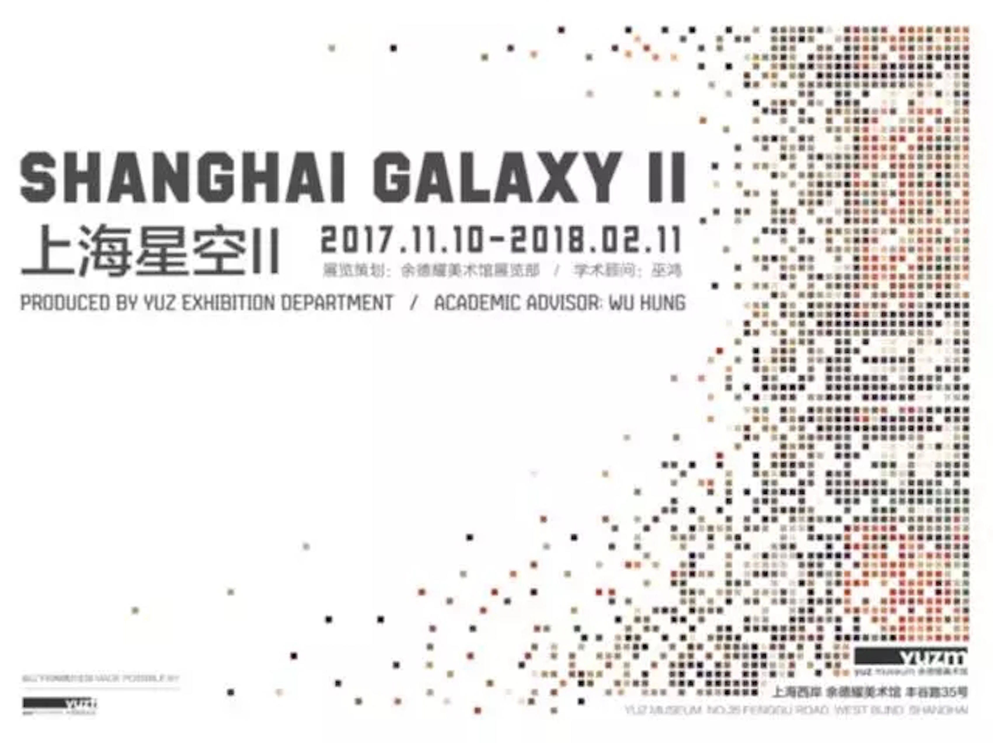 20171112_090823_000