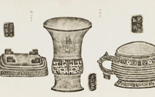 展览梅景书屋(640-404)
