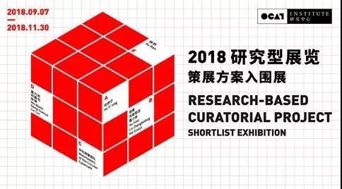 WeChat Image_20180902194305
