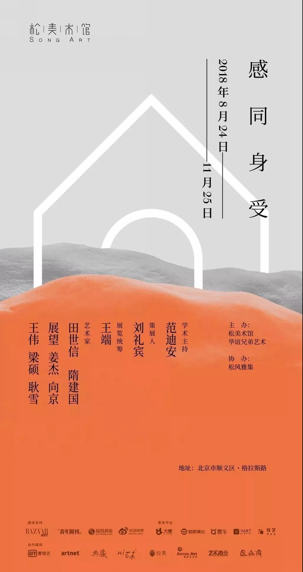 WeChat Image_20180902194358