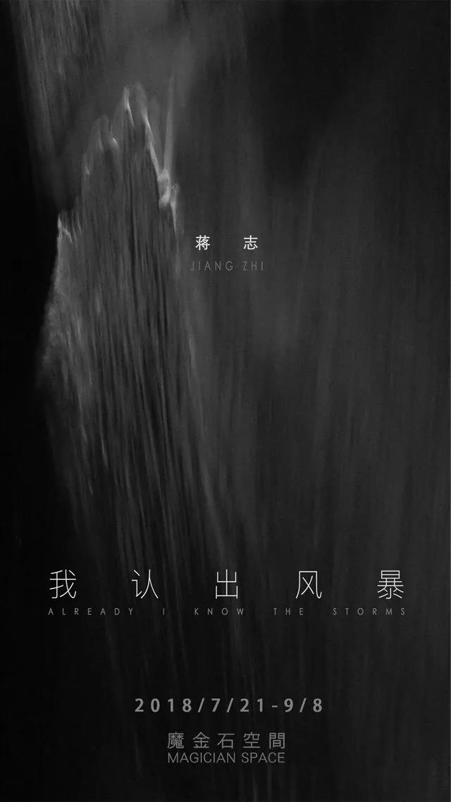 WeChat Image_20180902194444