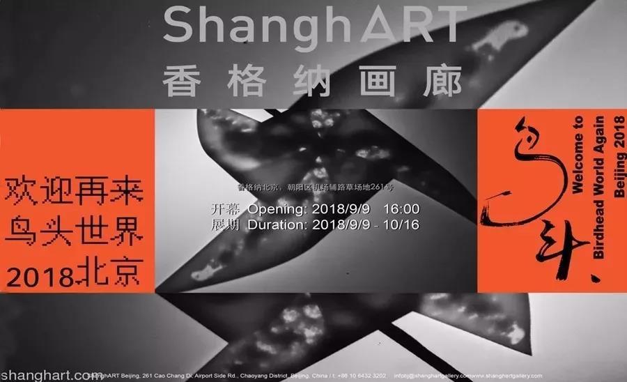 WeChat Image_20180902194509
