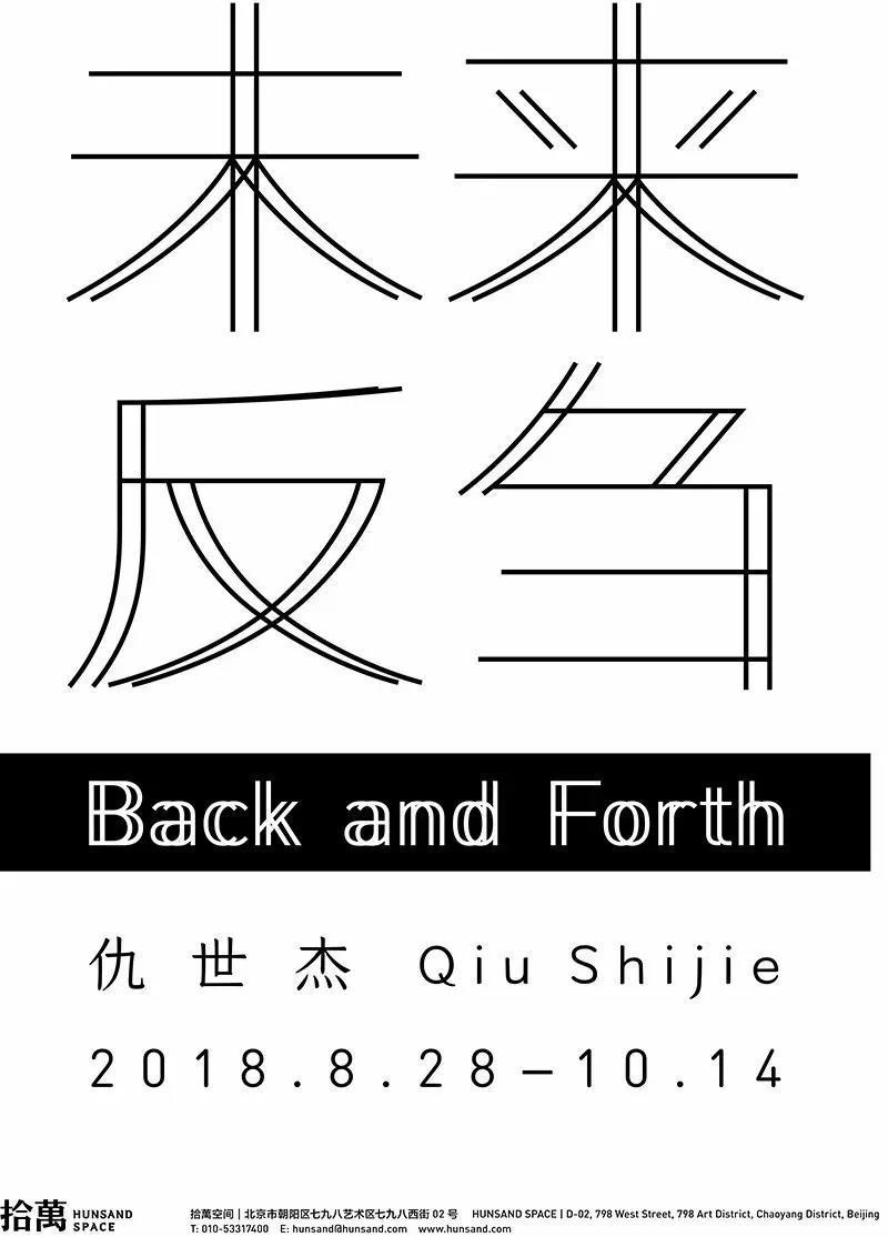 WeChat Image_20180902194618