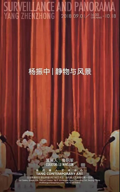 WeChat Image_20180902194652